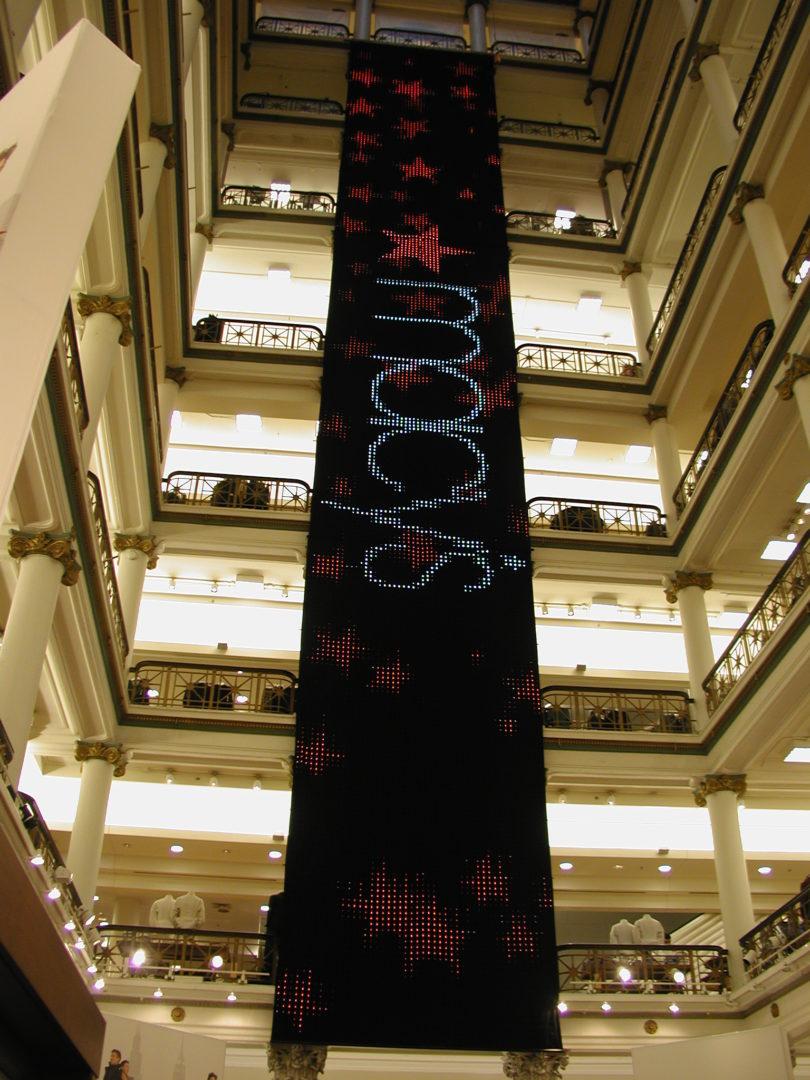 Macys LED Curtain